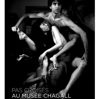 Danse au Musée Chagall