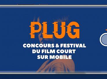 Festival PLUG au MAMAC